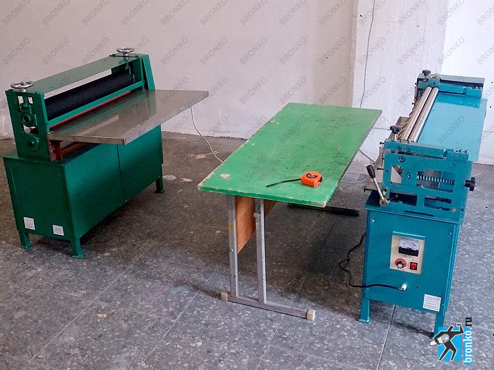 Дню учителя, оборудование по изготовлению открыток